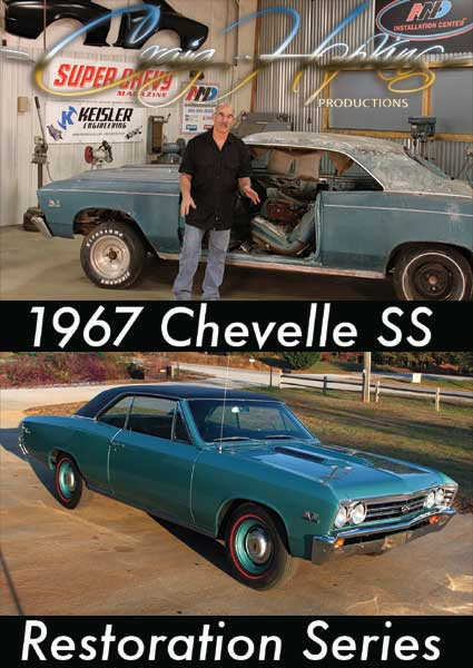 CHP#104 / 1967 Chevelle SS Restoration Series Disc #4