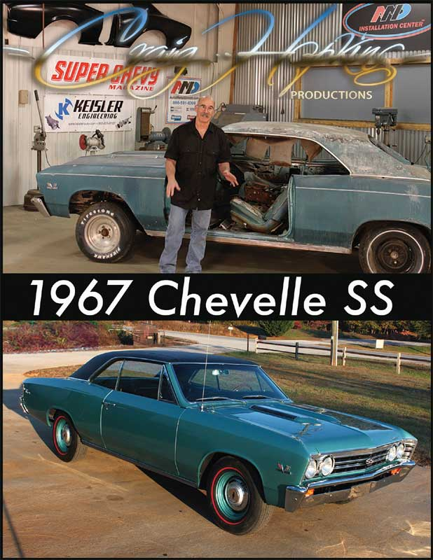 CHP#105 / 1967 Chevelle SS Restoration Series Disc #5